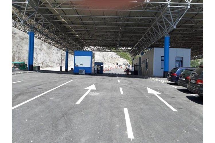 NORMALIZACIJA Hrvatska uvodi aplikaciju za brži prelazak granice | Libero  Portal